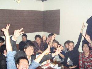 Karaoke in Japan